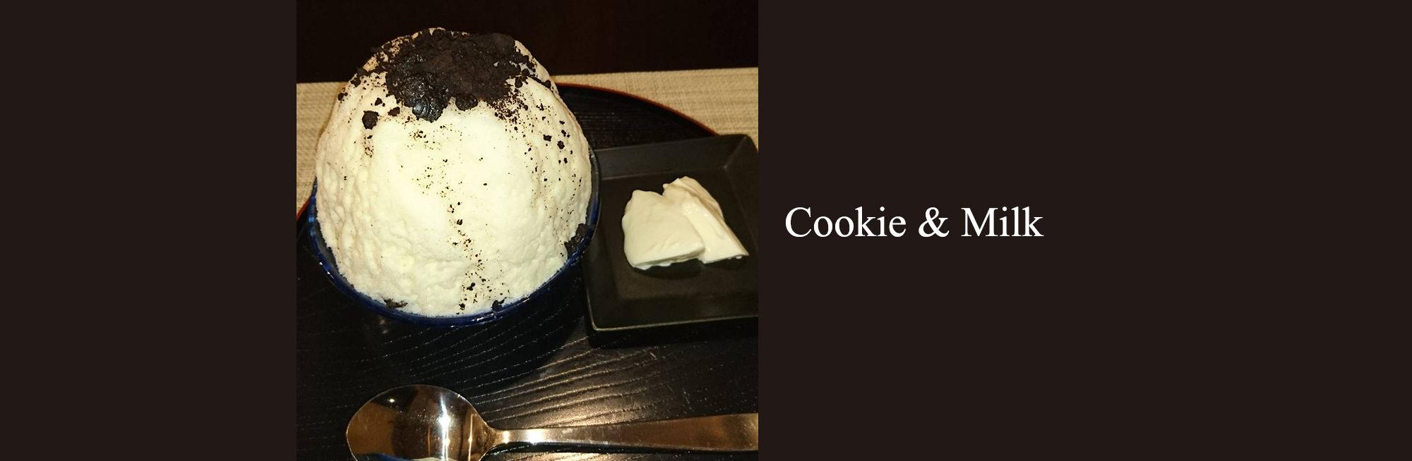 日光天然氷のかき氷クッキー&ミルク